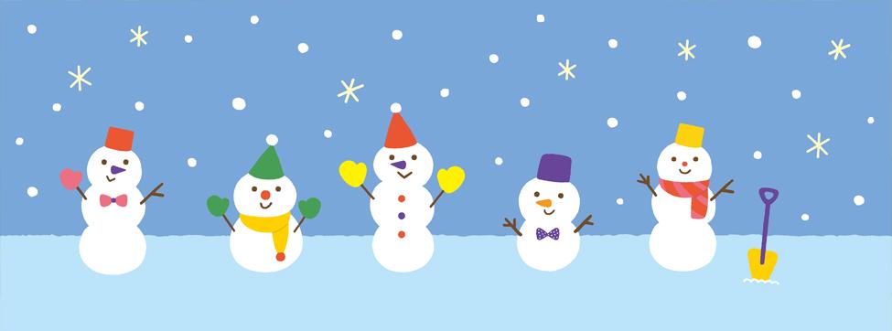 トップ冬(12月~2月)